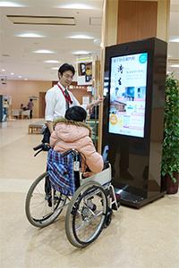 小樽病院に巨大スマホが出現!?