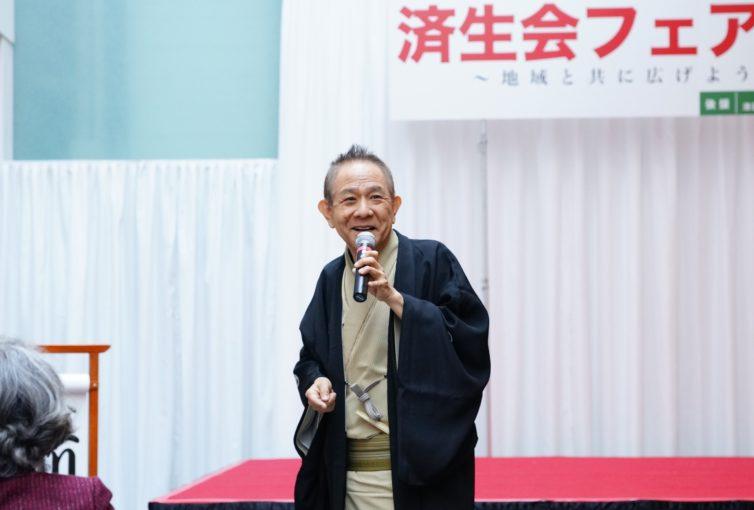 東京・中央病院で済生会フェア