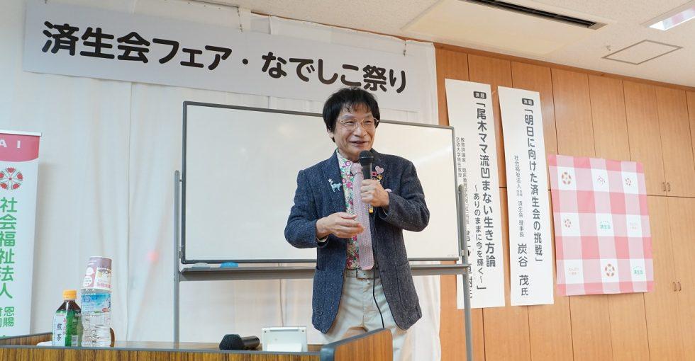 香川の病院で済生会フェア、尾木ママも