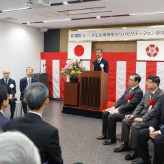 横浜にリハビリ専門病院開設、先端的リハも