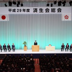 福岡で済生会学会・総会、全国から2600人