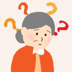 治せる認知症をご存知ですか?