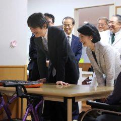 秋篠宮同妃両殿下、山口の病院・福祉施設をご訪問