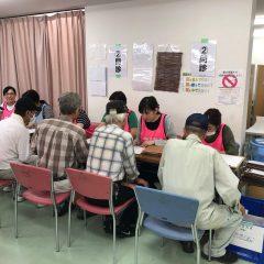 10年目の大阪・釜ヶ崎健診、今年は593人が受診
