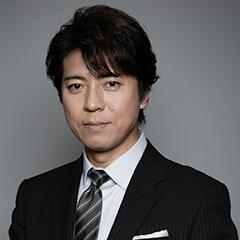 上川 隆也 さん
