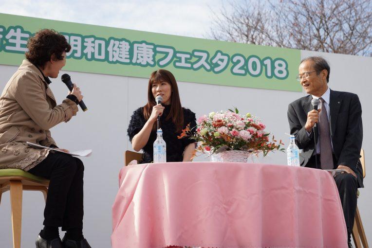 三重県明和病院で済生会健康フェスタ、吉田沙保里さん強さの秘訣を披露