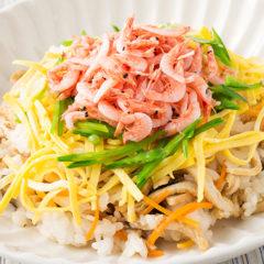 色鮮やかなちらし寿司 ~駿河湾の海の味と共に~