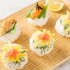 手軽でおいしい 明太子と仲間たちの手まり寿司