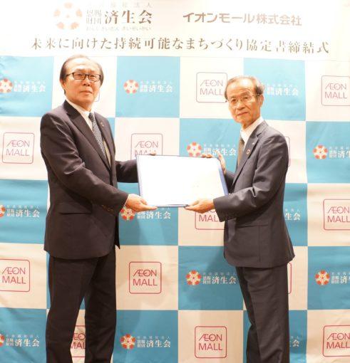 岩本副社長(左)と炭谷理事長