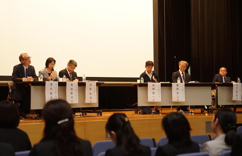 第7回済生会生活困窮者問題シンポジウム in Yamaguchi