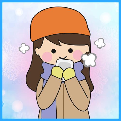 冬場に注意 低温やけど