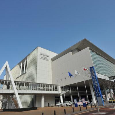 新潟で済生会学会・総会、全国から2300人