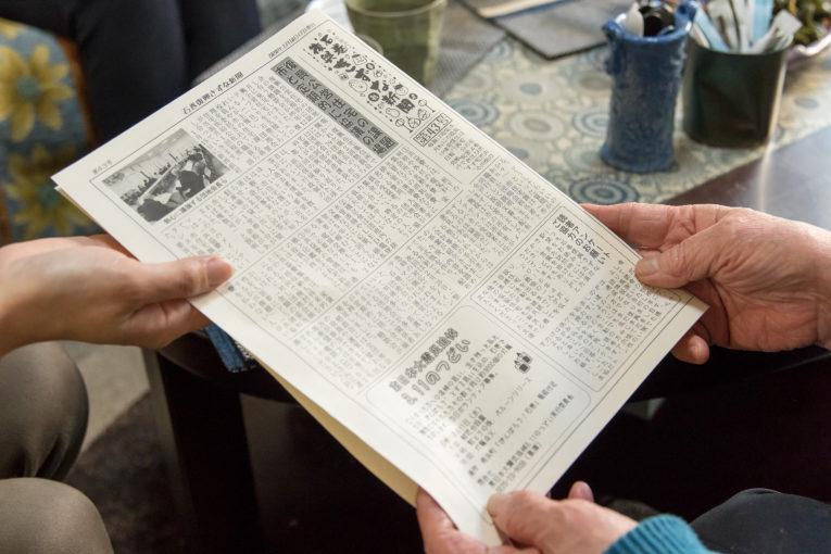 新聞を通してつながりをつくる取り組み|ソーシャルインクルージョン