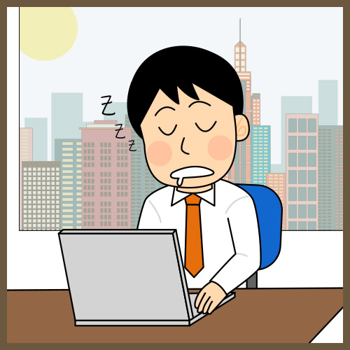 日中にひどく眠い! それ、睡眠時無呼吸症候群かも…