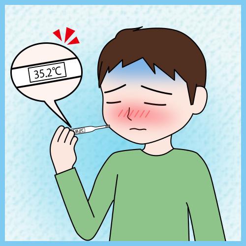 免疫力低下のリスクも? 「低体温」にご注意!