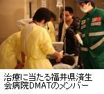 東北関東大震災:本会、診療班を続々と派遣
