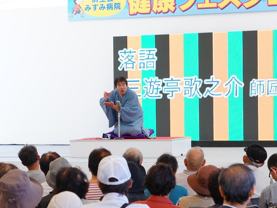 今年度最後を飾り、熊本で「済生会フェア」