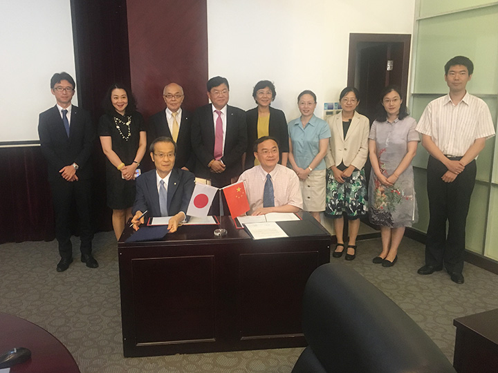 国際連携で上海の医療系大学と合意書締結