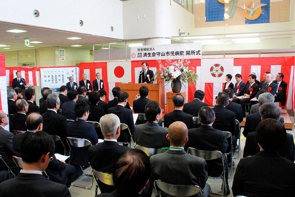 滋賀・守山市民病院が済生会81番目の病院として再出発