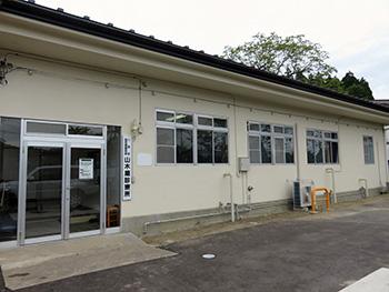 川俣町国民健康保険山木屋診療所