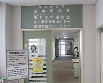 済生会新潟訪問看護ステーション