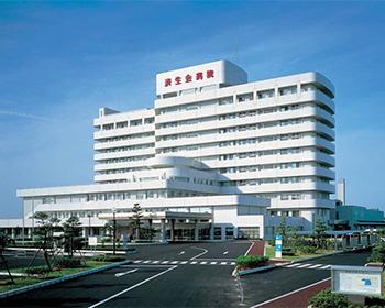 新潟県済生会