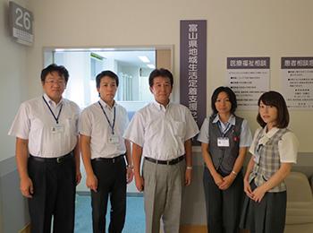 富山県地域生活定着支援センター