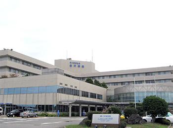 石川県済生会
