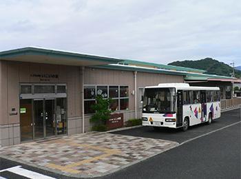 静岡市心身障害者ケアセンター