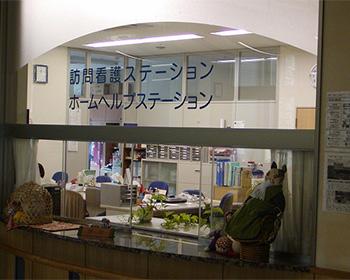 鳥取県済生会訪問看護ステーション白鴎