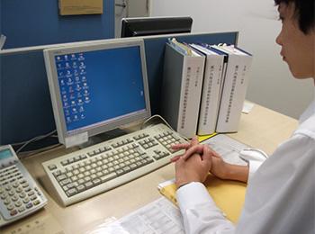 瀬戸内海巡回診療事業推進事務所