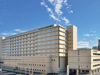 岡山県済生会