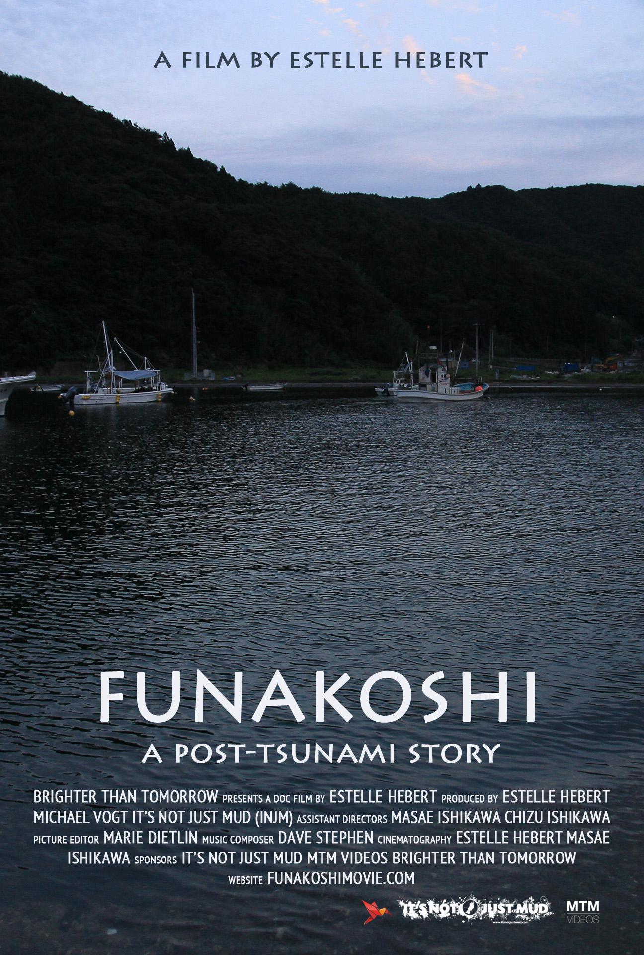 『Funakoshi』